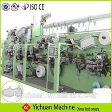 Full automatic fast&easy packing women sanitary napkin pad making machine