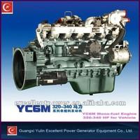 Powerful volvo penta marine diesel engine