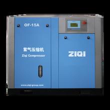 ZiQi Noiseless Oil Free Screw Air Compressor