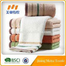 Brand Woven Bath Towel