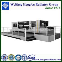 cHINA high speed automatic PAPER die cutting machine MZ1300S,1650S