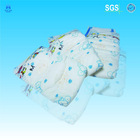 Colors printed PE backsheet with wetness function baby diaper