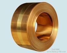 Beryllium copper strip/foil C17200/C17300 Becu2/alloy 25