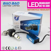 New Products on China Market moto auto light, car h3 led headlight bulbs, 3-Light led headlight 3000lm BAOBAO Lighting