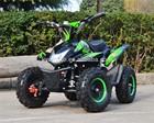 NEW MODEL 49CC MINI ATV QUAD FOR KIDS 2 stroke PULL START