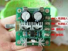 PWM 12V-40V 10A 13KHz 10%-100% DC Motor Speed Controller Adjuster Driver