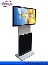 Rotating full hd media player 1080p tv monitor