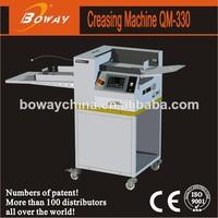 Hangzhou HUPU Boway QM330C 5 in 1 animation paper oblong hole punch