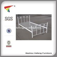 Kids Metal platform Beds for bedroom furniture