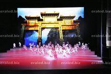 Free logo stage 3D LED display fashion designing software free download waterproof HD LED display