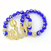DB281 dark blue evil eye with rhinestone pave shamballa bead gold allah braceletset
