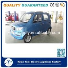 fashionablem cheap Mini electric car with high quality