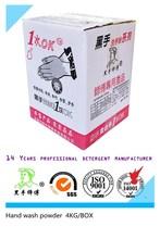 large bulk selling hand and machine washing detergent powder