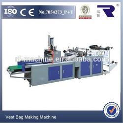 Plastic T-shirt Bag Cutting Sealing Machine