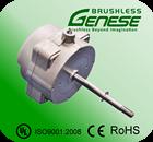 35W Three Phase high voltage Brushless DC Motor