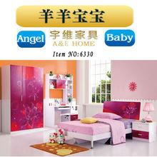 6330 china furniture children room/big lots furniture kids furniture