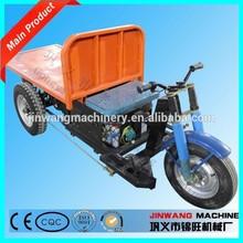 three wheel motorcycle/electro three wheel motorcycle/New China Electro Three Wheel Motorcycle for Sale