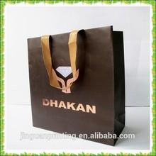 Bulk High Quality Paper Bags Printing / Wholesale Paper Bags Printing