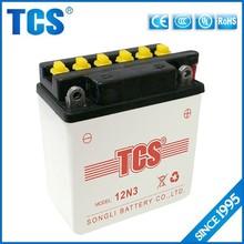 Cheap wholesale 12v 3ah motorcycle battery