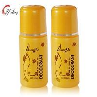 Fast Drying Deodorant/50ml Name Brand Fast Drying Deodorant