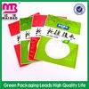 brand new design aluminum foil packaging for drug and food
