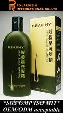 OEM/ODM Best selling anti dandruff professional cure itchy scalp shampoo