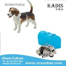 2014 china manufacturer kids 3d animal diy jigsaw toys