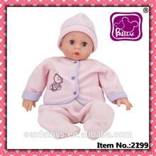 18 inch Baellar reborn sleeping baby doll with music