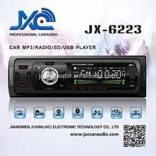 JXC -6223 1 Din Dual LCD Screen Car Radio with MP3 USB