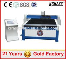 Cutting iron/stainless steel/metal plasma de acero inoxidable maquina de corte,small plasma cutter machine