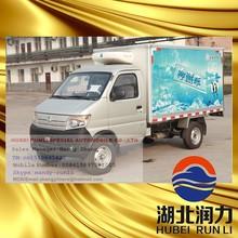 500KG-1000KG 4X2 mini Refrigerator Van Truck
