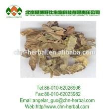 GMP HACCP China supplier wholesale sex improve herb medicine icariin epimedium herb extract epimedium extract 98%