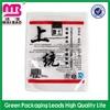 alternative printing hand pump vacuum storage bags