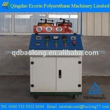 hydraulic driven high pressure pouring machine / hydraulic pu foam making machine