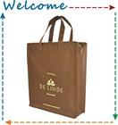 Brown zipper shopping bag