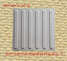 300*300 acid proof grey paving tiles