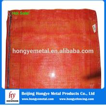 raschel Weave Drawstring Sealing & Handle pp leno mesh uv firewood bag