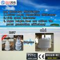 2014 novo rotor ímã permanente de 5kw gerador de vento vertical para fabricante china