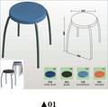 Moderna cadeira escolar de plástico 01