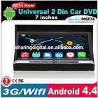 S-DVD7017GDA support Google online Navi stereo auto 2 din fiat