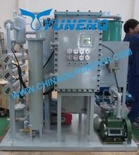 Vacuum Cooler Oil Filtering Machine