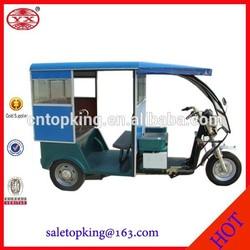 847good quality passenger auto rickshaw price new style