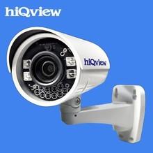 Full HD 10X Optical Zoom Outdoor IP Waterproof Camera