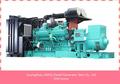 generador diesel 5000kw sqc330 hecho con cummins 375 kva a 50hz