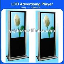 floor standing lcd metal enclosure advertising player
