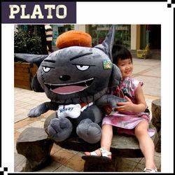Cartoon Pleasant Goat and Big Big Wolf plush toy,black wolf plush