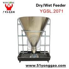 Stainless Steel dispenser 100kg Dry wet pig feeder pig feed trough