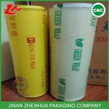 paper core plastic roll ,clera PVC film roll PVC cling film food wrap stretch film ,low price safty transparent soft cling film