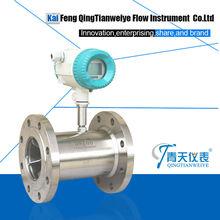 Turbine flow meter for distilled water