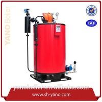200kg/hr Gas Steam Boiler for Lollipop Candy Factory Production Industry Italy Baltur Burner